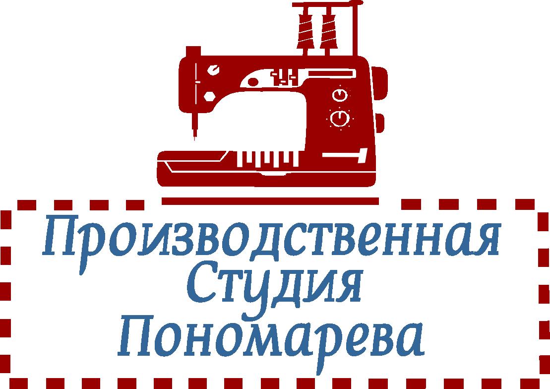 Студия Пономарева, вышивка.